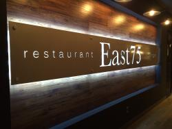 East75 Restaurant and Lounge