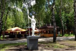 V. Mayakovskiy Central Park of Culture and Recreation