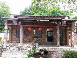 Laotanghu Art House