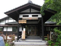 Hinode Onsen Kinokono Sato