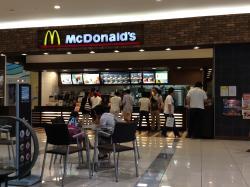 McDonald's Emifull Masaki