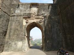 Kati Ghati Gateway