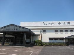 Museum Nakasendo