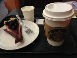 Starbucks Coffee Esakatokyu Plazaottsu