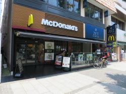 McDonald's Yamashita Parkmae