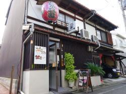 Tonkatsu Ichiban