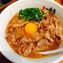 Ippudo - Central Embassy