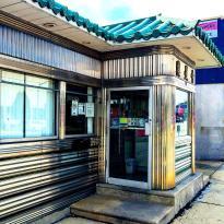 Chung Sing Restaurant