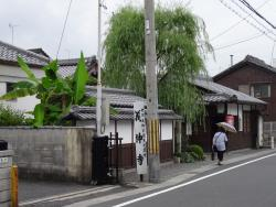 Gichu-ji Temple