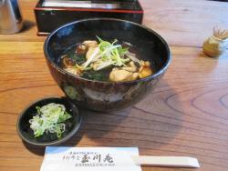Tamagawaan