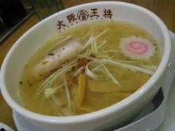 Osakaosho Seifu Shinto