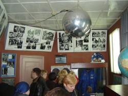 Bryansk Oblast Planetarium