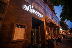 Cafe Marusya