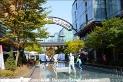 NC Cube Canal Walk