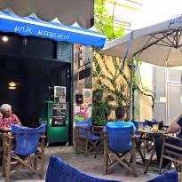 Kafeneio Mple