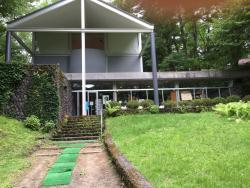 Karuizawa Highlands Library