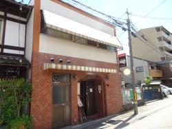 Daishintei