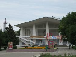 Avar Music and Drama Theater