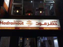 Hadramout Restauarant