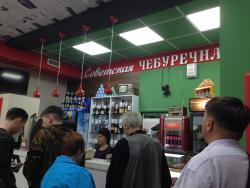 Sovetskaya Cheburechnaya