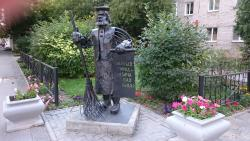 Monument to the Janitor