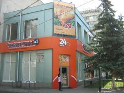Cheburechnaya No 1