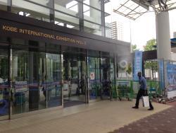 Kobe International Exhibition Hall
