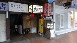 Rokube
