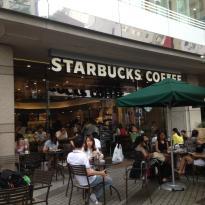 Starbucks Coffee Kinshicho Marui