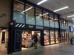 Nomono Kitchen Akihabara Station