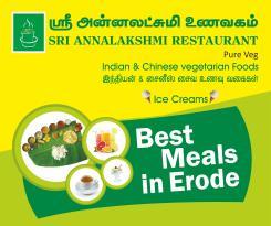 Sri Annalakshmi Restaurant Pure Veg