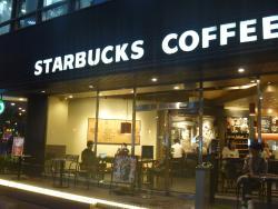 Starbucks Coffee, Midosuji Honmachi Toshiba Building