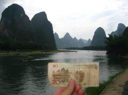 Travel China Guide - Guilin Private One-day Tour