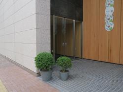 Rokkatei, Sapporo Honten