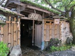 Nishiki Arashiyama