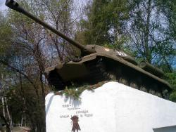 Ulyanovkiy Park Pobedy