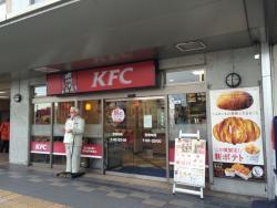 ケンタッキーフライドチキン Jr黒崎店