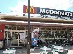 McDonald's Oji