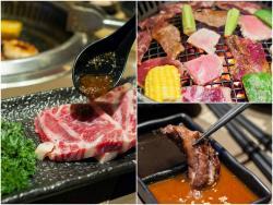 SumoBBQ - Japanese Grill & Hotpot Restaurant