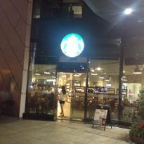 Starbucks (ShaMen Wanda)