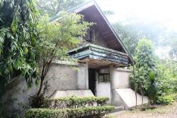 Negros Forests and Ecological Foundation Biodiversity Conservation Center