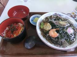 Rest House Ushio