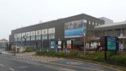Nordelta Centro Comercial