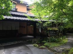 Yamamizuki
