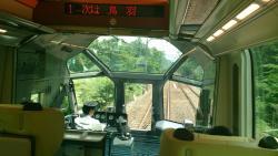 Premium Express Shimakaze
