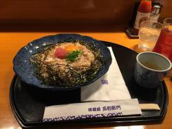 Yomenya Goemon Sapporo Paseo