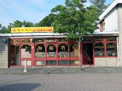 Shanghai Corner & 't Pleintje