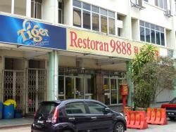 Restoran 9888 (发记海鲜楼)