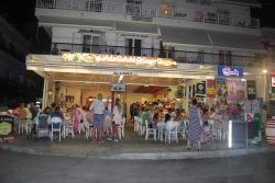 Alcano Grill