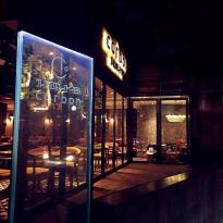 CARBON Restaurant - Cafe - Bar